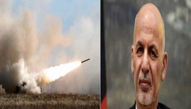 एक बार फिर धमाकों की गूंज से सहम उठा अफगानिस्तान, राष्ट्रपति भवन के पास दागे रॉकेट, नमाज के वक्त हुआ हमला