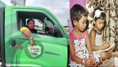 कोरोना की वजह से चली गई टीचर की नौकरी, अब कचरा गाड़ी चलाकर बेटियों को देती हैं खाना