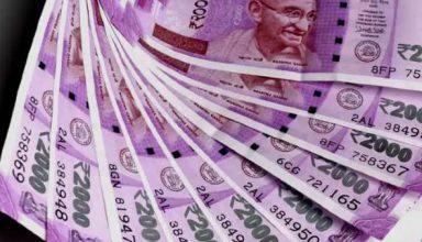 केंद्र सरकार का केंद्रीय कर्मचारियों को बड़ा तोहफा, हटाई महंगाई भत्ते पर लगी रोक, DA में बढ़ोतरी