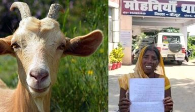 पड़ोसी के घर में बंधी बकरी देख पास चला गया बकरा तो उसके मालिक ने पीट-पीटकर ली जान, पुलिस कर रही जांच