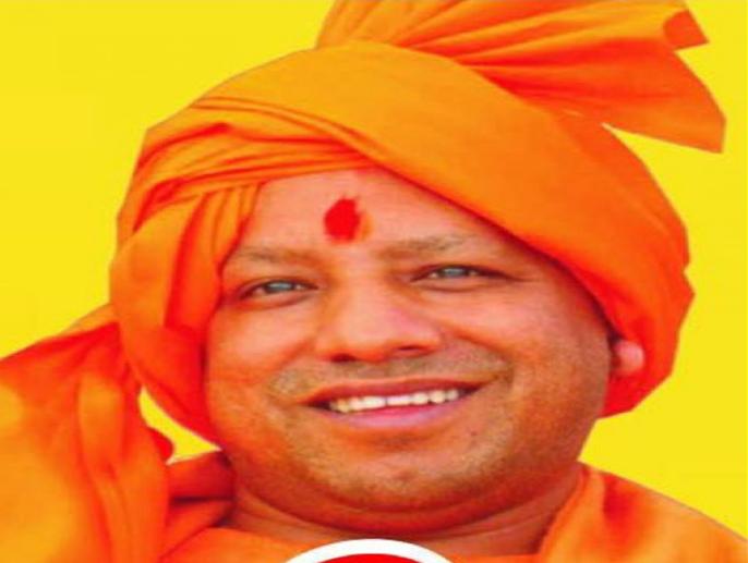 विधानसभा चुनाव से पहले योगी सरकार ने साढ़े 4 साल की उपलब्धि पर तैयार कराई बुकलेट, कवर पेज पर भगवान श्री राम