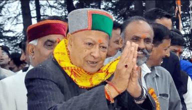 हिमाचल प्रदेश के पूर्व CM वीरभद्र सिंह का निधन, 6 बार रहे मुख्यमंत्री