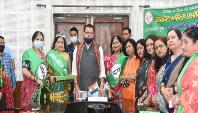उमा तीज सुंदरी और ऊमा तीज मलिका के विजेताओं को CM धामीं ने किया सम्मानित, संस्थान के इस प्रयास को सराहा