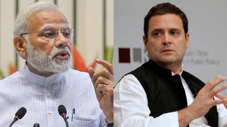पेगासस हैकिंग मामले में विपक्ष के विरोध के बीच पीएम मोदी का बड़ा 'ट्रंप कार्ड', बंद की कांग्रेस नेता राहुल गांधी की बोलती