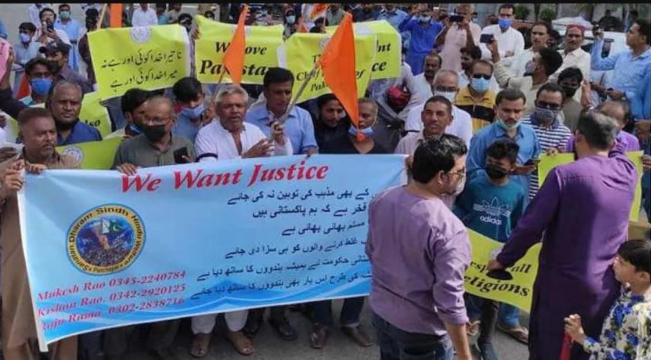 पाकिस्तान में लगे 'जय श्री राम-हर हर महादेव' के नारे, हिन्दुओं पर अत्याचार के खिलाफ कराची में विरोध प्रदर्शन