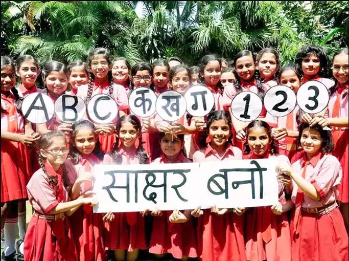 International Literacy Day 2021: CM योगी ने दी बधाई, जाने इस साल की थीम और कब हुई इस दिन की शुरुआत