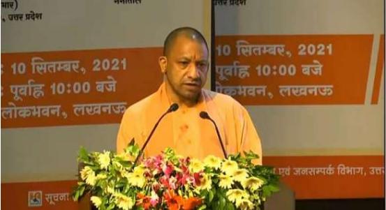 CM योगी ने भारत रत्न पंडित गोविंद बल्लभ पंत की जयंती पर दी श्रद्धांजलि, उनके कठिन परिश्रम की सराहना की