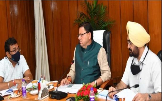 Uttarakhand: ऊर्जा विभाग की समीक्षा बैठक में CM धामी हुए सख्त, कहा- बिजली बिलों में गड़बड़ी पकड़ी जाने पर अधिकारियों की होगी जवाबदेही