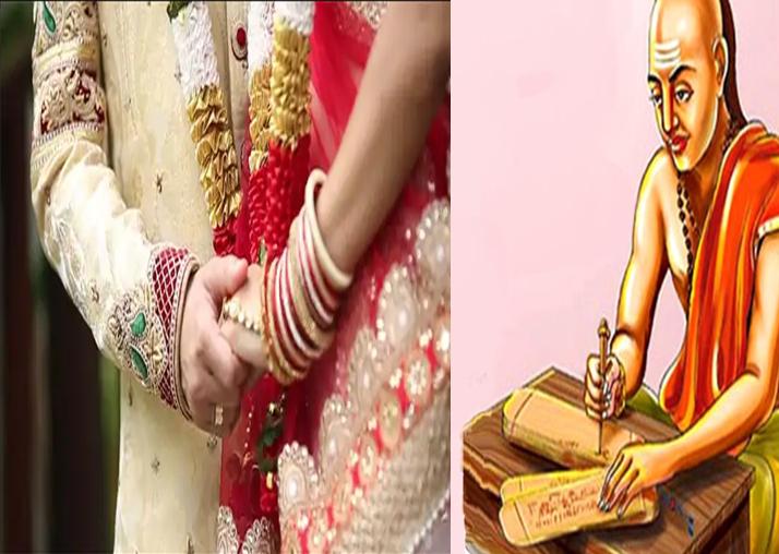 ये स्त्रियां मानी जातीं हैं भाग्यशाली, चाणक्य ने कहा है- शादी के बाद चमक जाती है पति की किस्मत