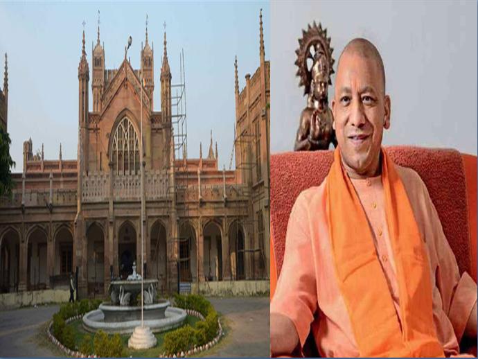 CM योगी ने दिया निर्दश, संपूर्णानंद संस्कृत विश्वविद्यालय को किया जाए डिजिटल