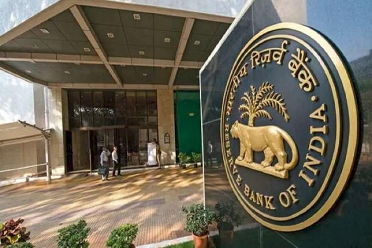 बड़ी खबर : भारतीय रिजर्व बैंक ने बदले 'Loan Transfer' के नियम, जारी किया ये मास्टर निर्देश