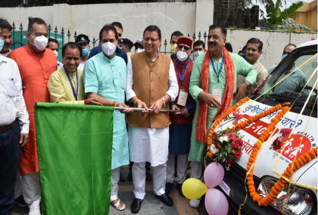 CM धामी ने किया स्वास्थ्य संवाद 2021 का शुभारंभ, 'खुशियों की सवारी' को दिखाया हरी झंड़ी