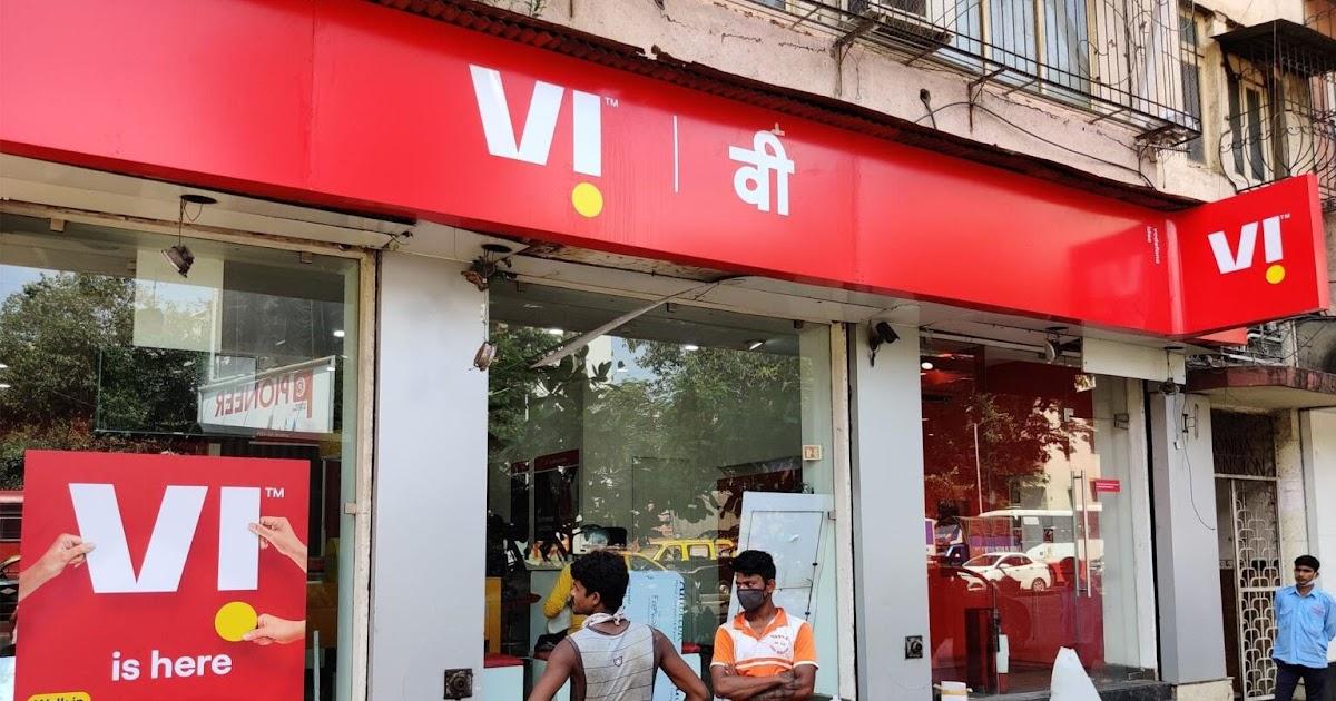 Vodafone Idea ग्राहकों के लिए बड़ी खुशखबरी, Vi कंपनी ने की बड़ी घोषणा