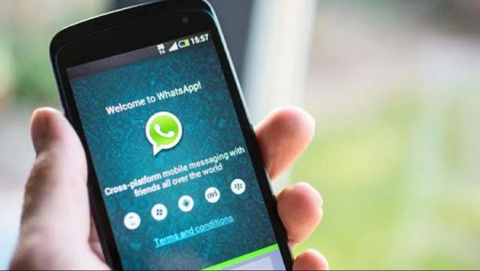 प्राइवेसी पॉलिसी उल्लंघन मामले में WhatsApp पर लगा 19 अरब 50 करोड़ का जुर्माना, दूसरा सबसे बड़ा…