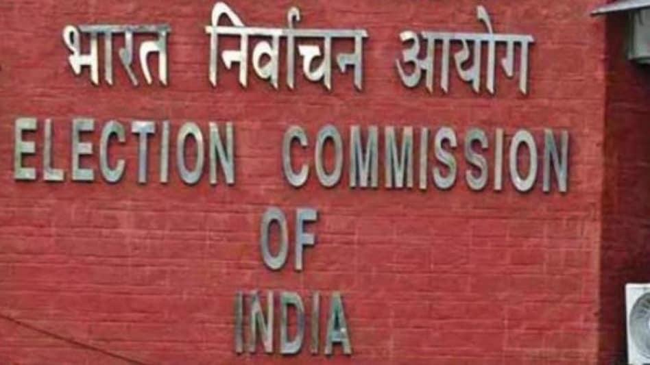चुनाव आयोग ने सुनी टीएमसी मुखिया ममता बनर्जी की आवाज, पश्चिम बंगाल में किया उपचुनाव का ऐलान, जानिए कब होंगे चुनाव