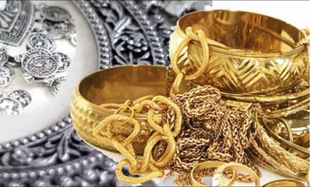 11 September 2021 Gold and Silver Price: सोने की कीमत में लगातार दूसरे दिन लगी आग, चांदी रहा स्थिर; जानिए क्या है आज की कीमत