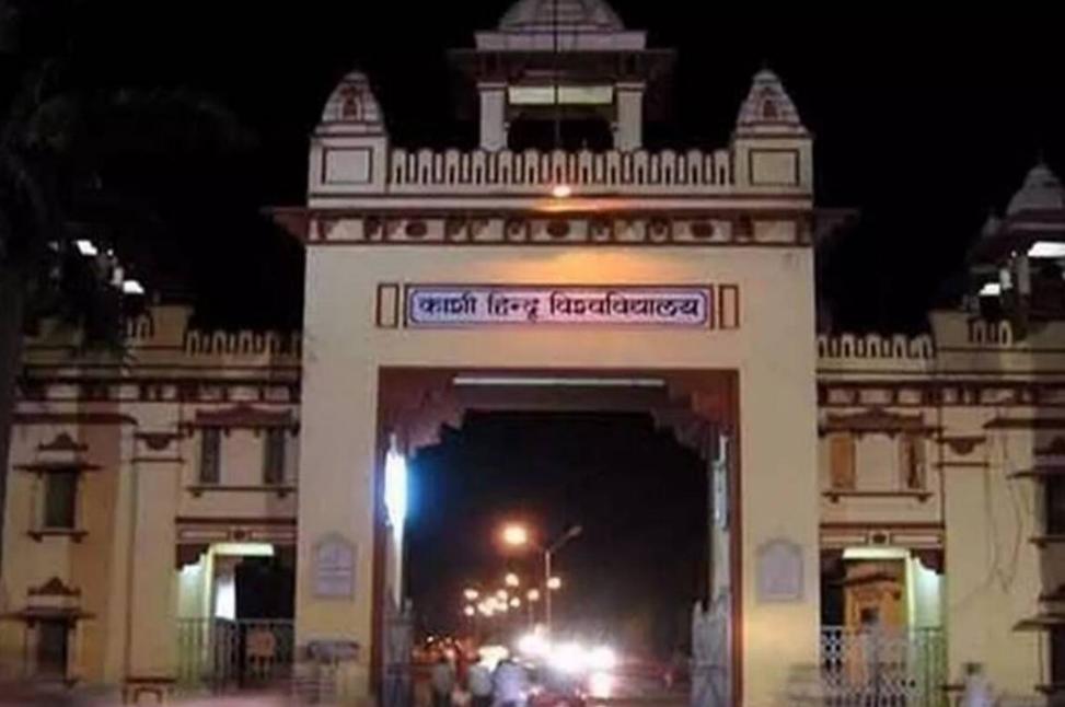 काशी हिंदू विश्वविद्यालय बना देश का पहला हिंदी में इंजीनियरिंग कराने वाला संस्थान, इस सत्र से हिंदी में कर सकेंगे B.tech