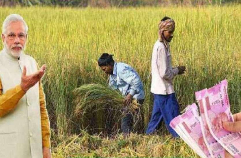 किसान क्रेडिट कार्ड योजना : इस साल अब तक दिए गए 14 लाख करोड़ रुपये के ऋण