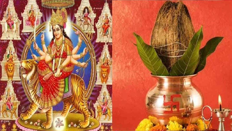 Navratri 2021 Date: जानिए कब शुरु हो रही है नवरात्रि? यहां देखें तिथि और कलश स्थापना का शुभ मुहूर्त