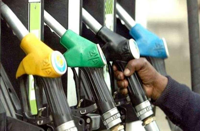 14 September 2021 Petrol-Diesel Price: जानिए क्या है आपके राज्य और शहरों में पेट्रोल-डीजल की कीमत
