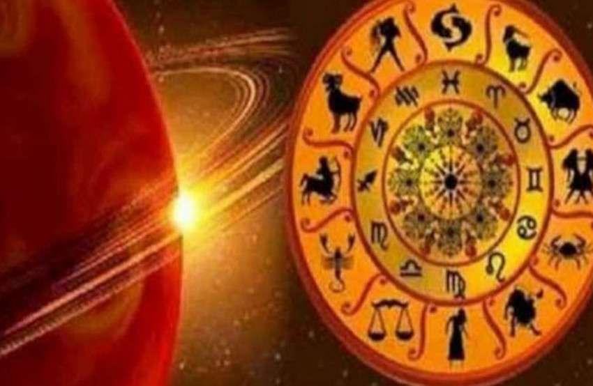 12 सितंबर 2021 राशिफल : जानिए क्या कहती है आपकी राशि, पढ़ें मेष से लेकर मीन राशि तक का हाल