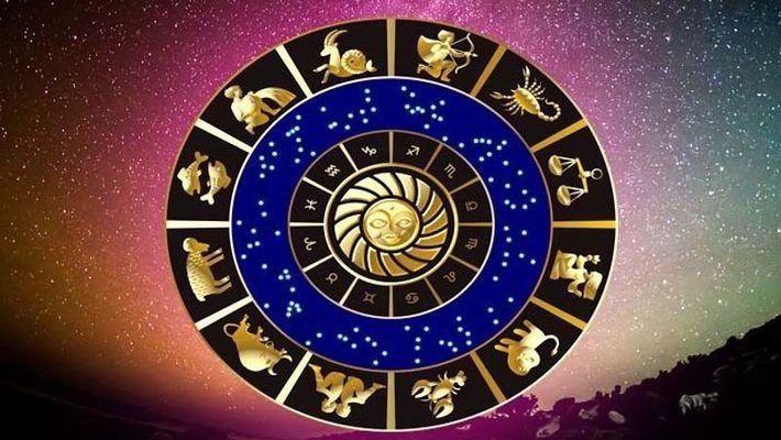 14 सितंबर 2021 Rashifal: जानिए क्या कहती है आपकी राशि और कैसा रहेगा आपका दिन