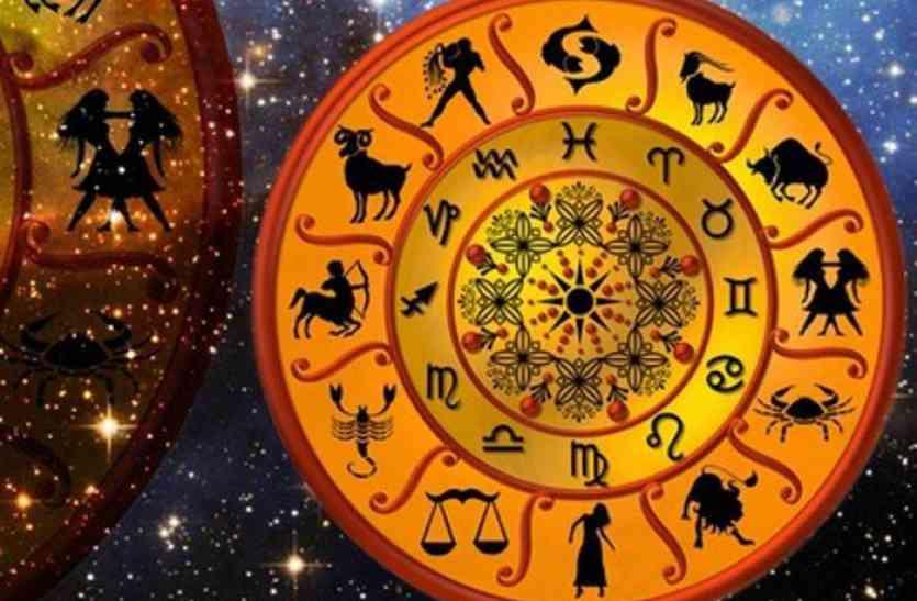8 सितंबर 2021 : जानिए कैसा रहेगा आपका आज का दिन, किन-किन राशियों पर होगी धन की बरसात