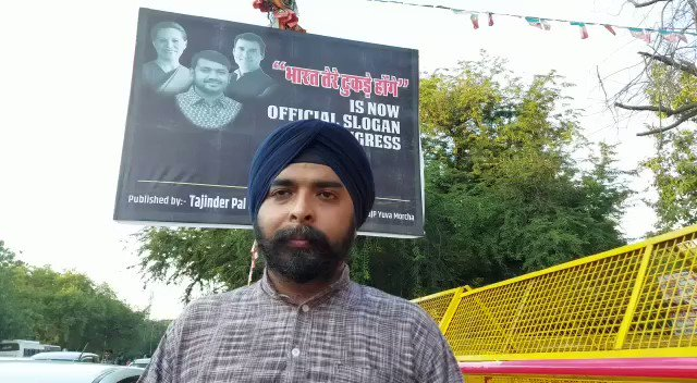 भारत के टुकडे चाहती है कांग्रेस? दिल्ली में कई जगह लगे पोस्टर…