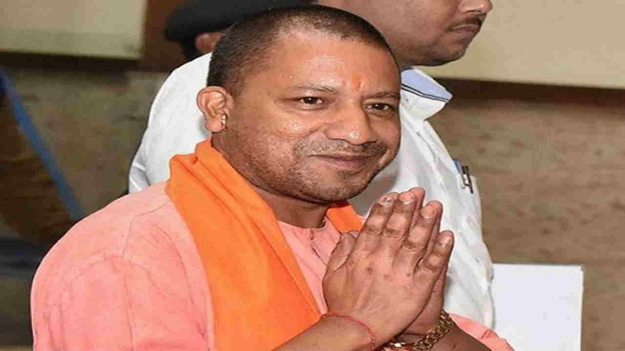Uttar Pradesh Good News! 55 लाख से ज्यादा लोगों के अकाउंट में 1500 रुपए भेजेगी योगी सरकार, जानिए क्या है पूरा मामला